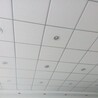 珍珠巖吸音板