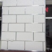 天然珍珠巖吸音板機房吸音板裝飾吸音板圖片