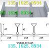 YXB42-215-645建筑模板