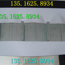 YXB48-200-600(B)楼承板图片