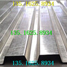 YX38-152-914钢结构屋面底板