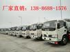 8吨油罐车运输公司地址
