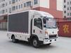 北京移动广告传媒车广告车