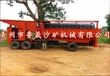 移动淘金车哪里的最便宜实用,大型移动淘金车哪里生产,信誉好的淘金机械厂家