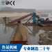 内河挖沙船,大型挖沙机械,双排斗挖沙设备详细参数