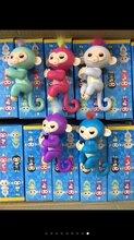 工厂直销电子猴子儿童手表
