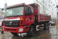 2014年欧曼后八轮自卸车6.7米大箱340马力手续齐全车况好
