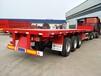 13米平板轻型半挂车高强钢制造厂家直销