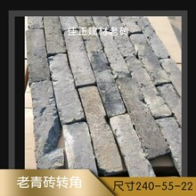 厂优游娱乐平台zhuce登陆首页批发青砖切片一平方米几片图片