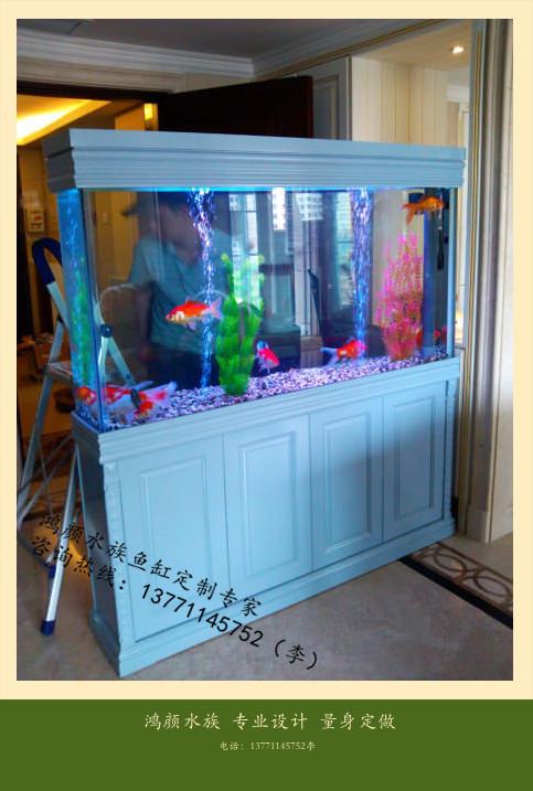 专业鱼缸鱼池清洗养护鱼缸鱼池水草造景鱼缸维修