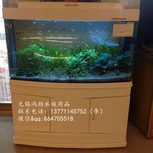 无锡鱼缸定制生态水族箱出售质优价廉厂家直销