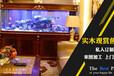 安庆鱼缸定做亚克力鲨鱼?#23376;?#32568;货源酒店大堂鱼缸