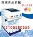 丰台刨冰机多少钱一台饮品店雪花刨冰机价格阜阳食品机械厂家
