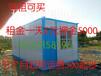 鄭州住人集裝箱活動房出租賃出售回收