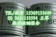 北京实验室不锈钢电力标识牌甩卖