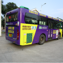 佛山公交车广告投放