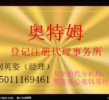劳务派遣办理条件,代办北京劳务派遣,劳务派遣办理,劳务派遣图片