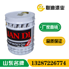 杭州锤纹漆价格醇酸锤纹漆施工