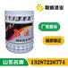 新疆防锈漆价格新疆钢结构防锈漆多少钱一公斤