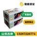 浙江20公斤装耐高温漆价格一桶有机硅耐高温漆也批发