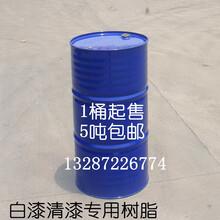 防锈漆专用醇酸树脂潍坊醇酸树脂180公斤装快干树脂