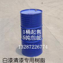 防锈漆专用醇酸树脂潍坊醇酸树脂180公斤装快干树脂图片