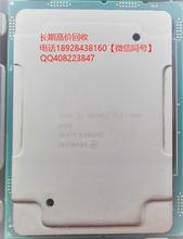 深圳高价回收HP惠普服务器回收