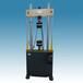 电液伺服动态疲劳试验机