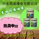 济宁联迪油漆厂专供防腐涂料快干的防腐漆工业油漆