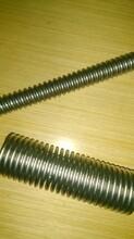 怎么叫MP不锈钢管、AP不锈钢管、BA不锈钢管、EP不锈钢