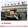 专供河南焦作市经典双门72盘蒸箱定做蒸箱厂家鸿盛蒸箱图片