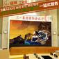 博慈超窄边液晶拼接屏方案设计高清LED无缝拼接屏厂家价格实惠