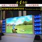 上海无缝拼接屏方案设计