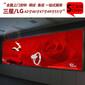浙江超窄边液晶拼接屏品牌厂家
