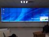 博慈47寸液晶拼接屏再次打造中国科学院上海研究院高端展示风采