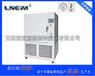 冷冻处理冰箱GX-A0A10N工业冷装配箱