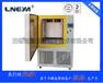 工业冷处理箱GX-A050N用于轴承的冷缩处理快速制冷