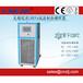 无锡专业生产实验室使用LX-2000N快速制冷冷却水循环装置
