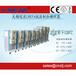 LT-50A1迅速降温低温制冷循环器超大冷凝设计厂家直销