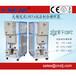 无锡生产运行稳定高效制冷LT-5090制冷循环器