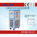 化工业使用导热油LT-5018制冷迅速冷却液循环装置
