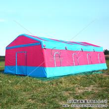内蒙大型充气帐篷农村红白喜事婚宴帐篷厂家定做