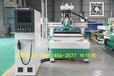 自动上下料开料机生产厂家