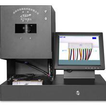 浩锐拓供应线序检测仪,线束颜色顺序检测仪,线束颜色检测仪