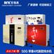 厂家直销新款50G苹果四代RO反渗透纯水机厨房净水机50G纯水机
