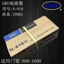 南山区GMT地弹簧安装价格,GMT地弹簧产品特性及技术参数