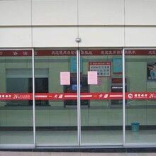 福田区定做钢化玻璃_玻璃隔墙_玻璃多少一个平方