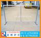 芜湖铝型材加镀锌网防护栏网/龙桥专业订制