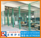 蕪湖廠區防護隔離網高質量工廠室內隔離網龍橋護欄專業制造