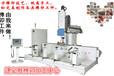 新中式红木家具木工机械首选速必胜数控木工机械